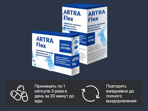 ARTRA Flex для суставов в Новороссийске