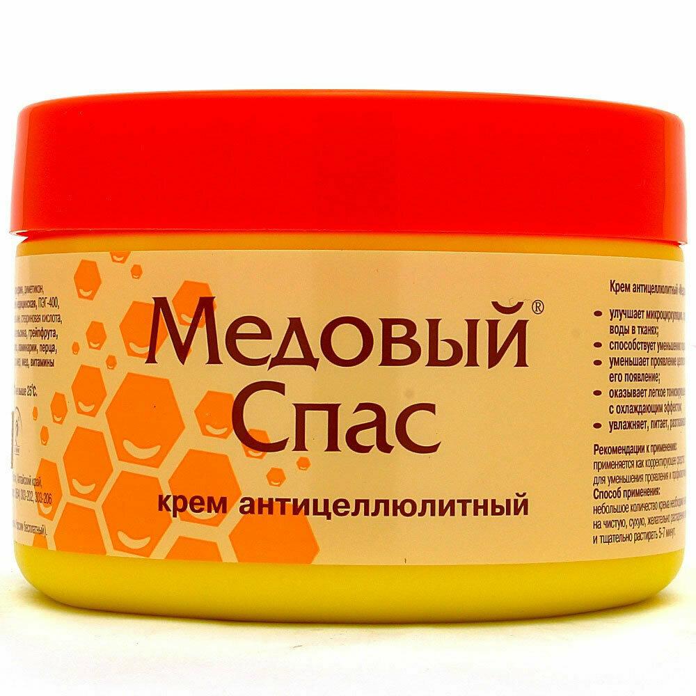 Медовый спас от целлюлита в Жуковском