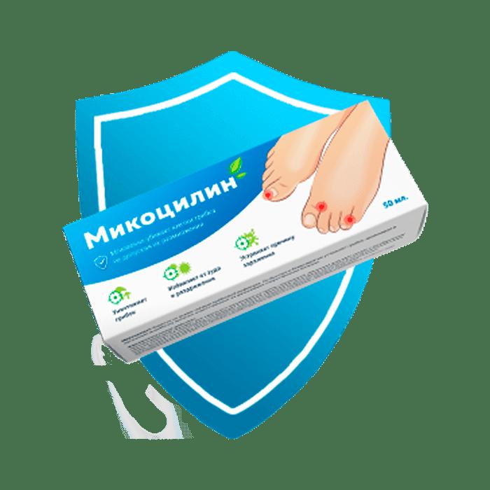 Микоцилин от грибка в Рязани