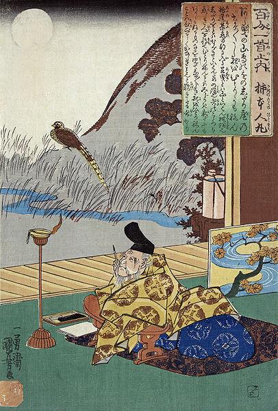 Какиномото-но Хитомаро — автор многочисленных тёка и танка в Манъёсю