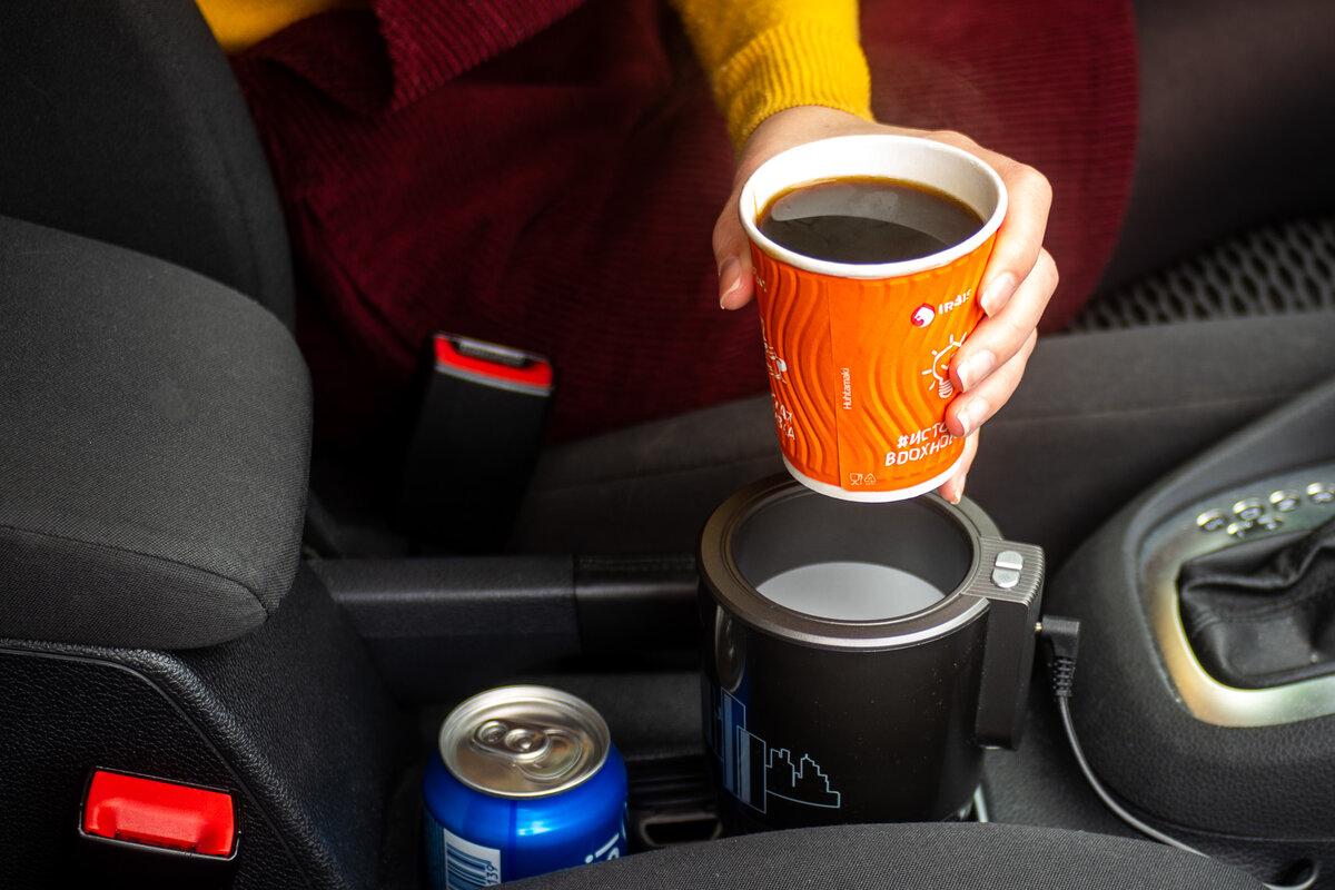 Автомобильный термо-подстаканник Smart Cup в Иркутске