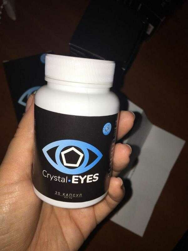 Crystal Eyes для зрения