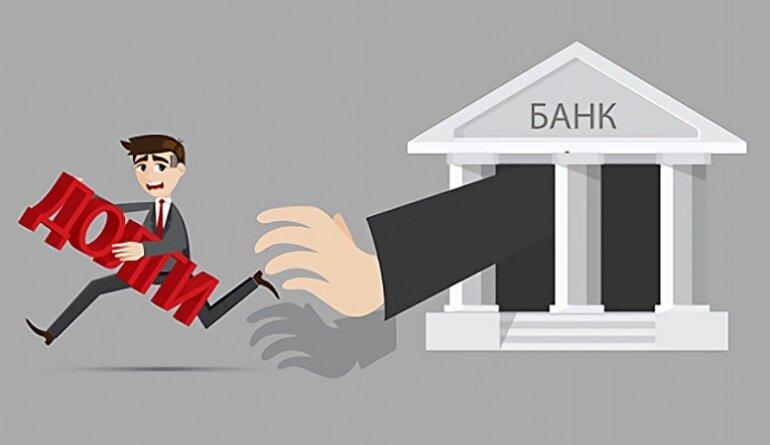 кредитные должники банков