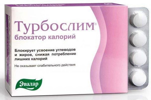 лекарственные препараты от похудения