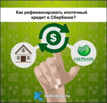 россельхозбанк петрозаводск кредит