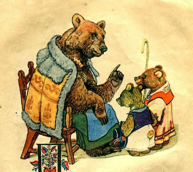 вот для картинки из сказок про медведя изображения