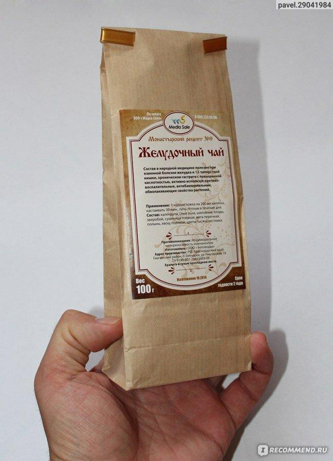 Монастырский чай желудочный в Юрге