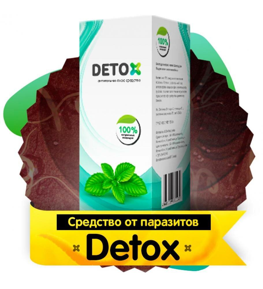 Detoxic от паразитов в Нытве
