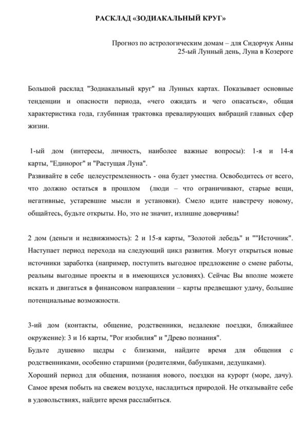 тинькофф банк кредит карта 120 дней без процентов условия отзывы