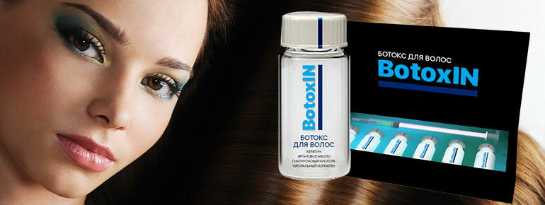 BotoxIN - ботокс для волос в Караганде