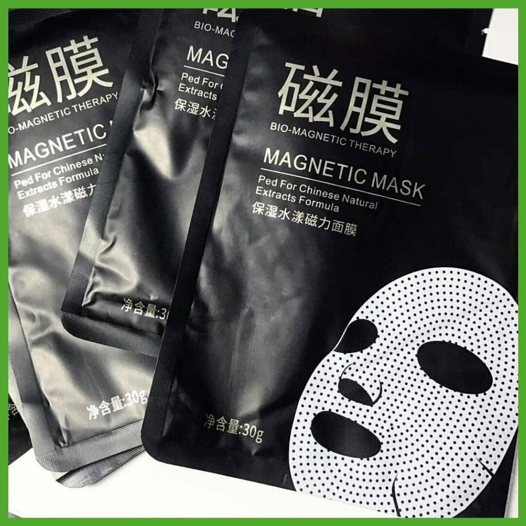Magnetic Mask - от прыщей и черных точек в Сальске