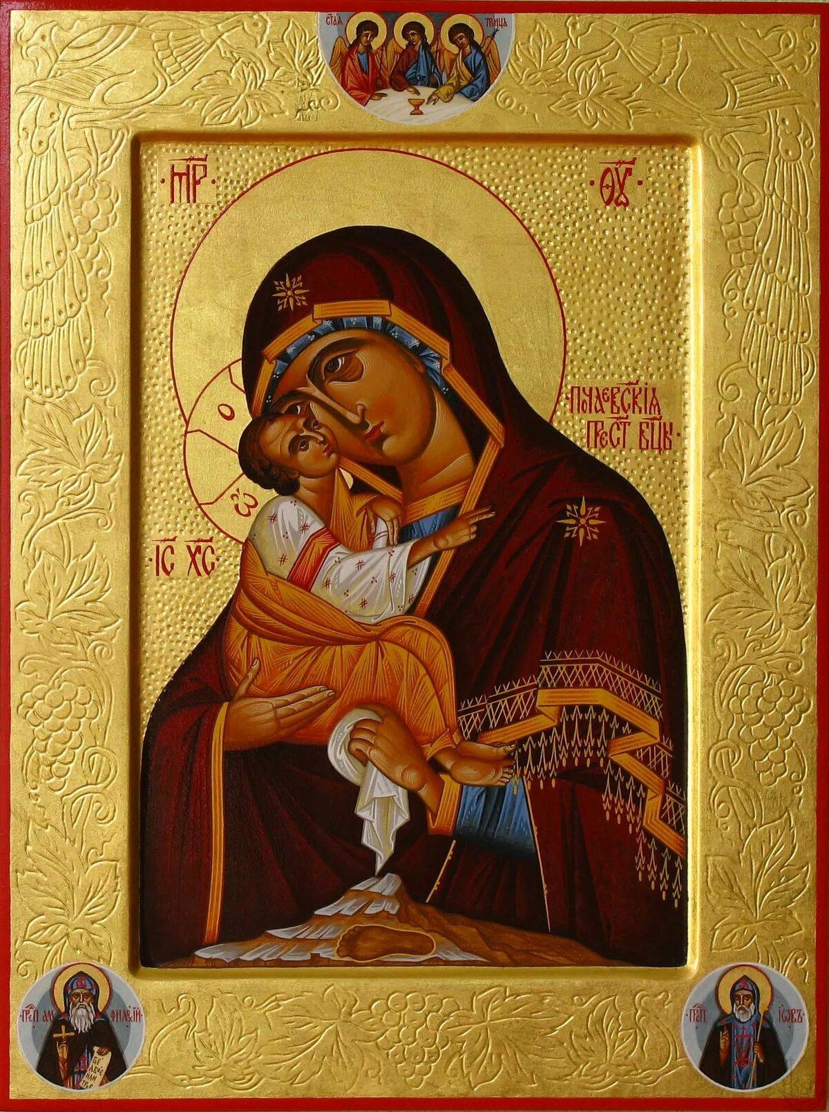 вообще поздравления с праздником почаевской иконы божией матери доме хорошие соседи