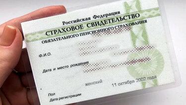 Погашение кредита через мобильное приложение сбербанк онлайн