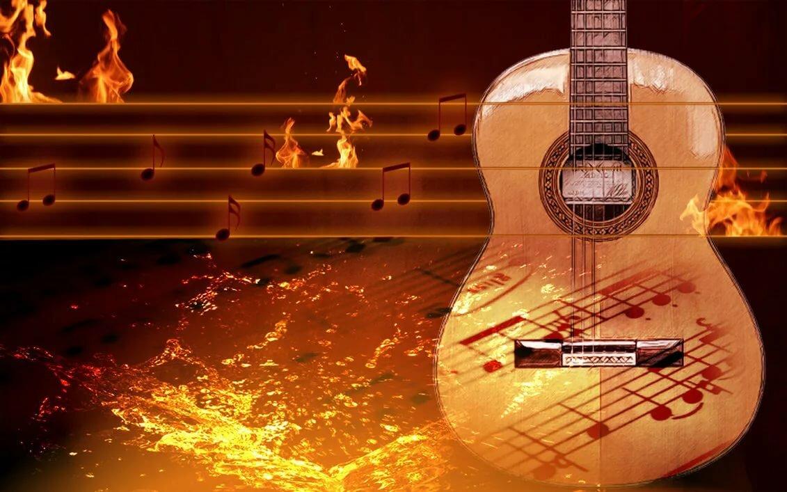 вам красивые картинки ноты и гитара нечто вроде диадемы