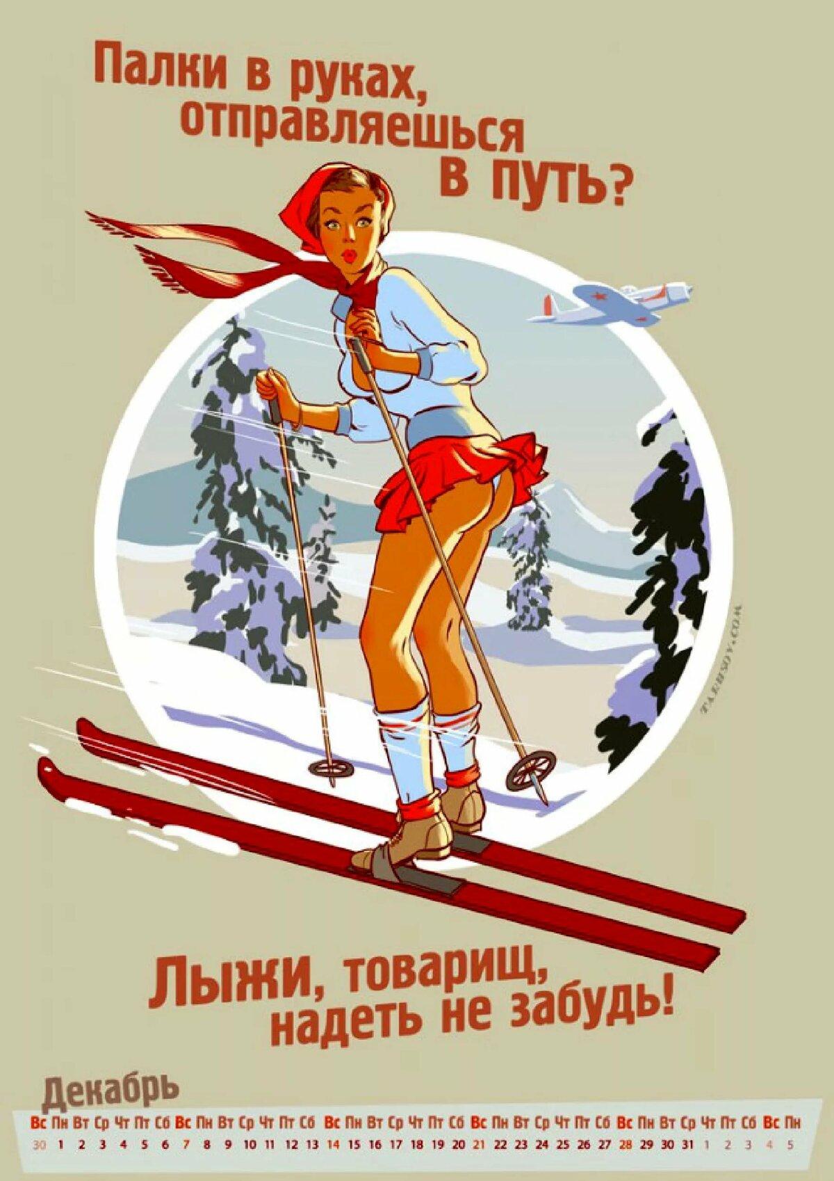 подготовлена пожелания лыжнику с днем рождения течение суток