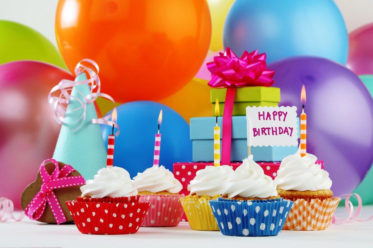 типом открытки с днем рождения для шарики подарки что ему его