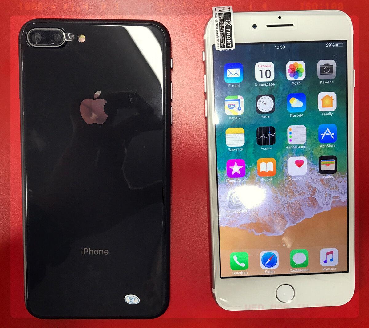 Копия iPhone 8 в Уральске