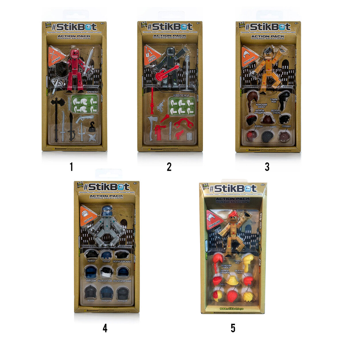 46e26e2c9dec Stik Bot набор для съемки мультфильмов с аксессуарами. В Украине ...