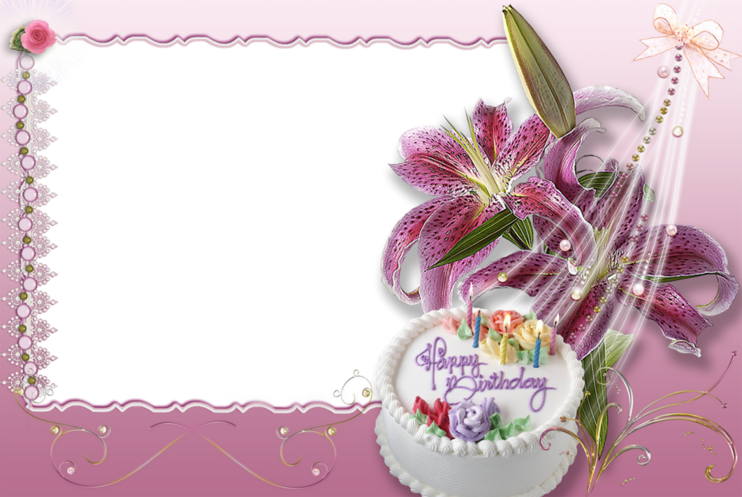 Бланк открытки с днем рождения пустой, сделать картинку