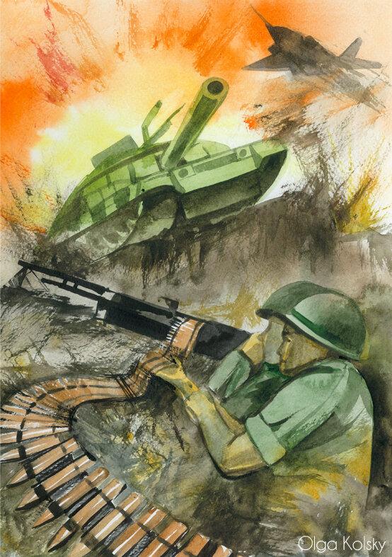 Смотреть детские картинки про войну