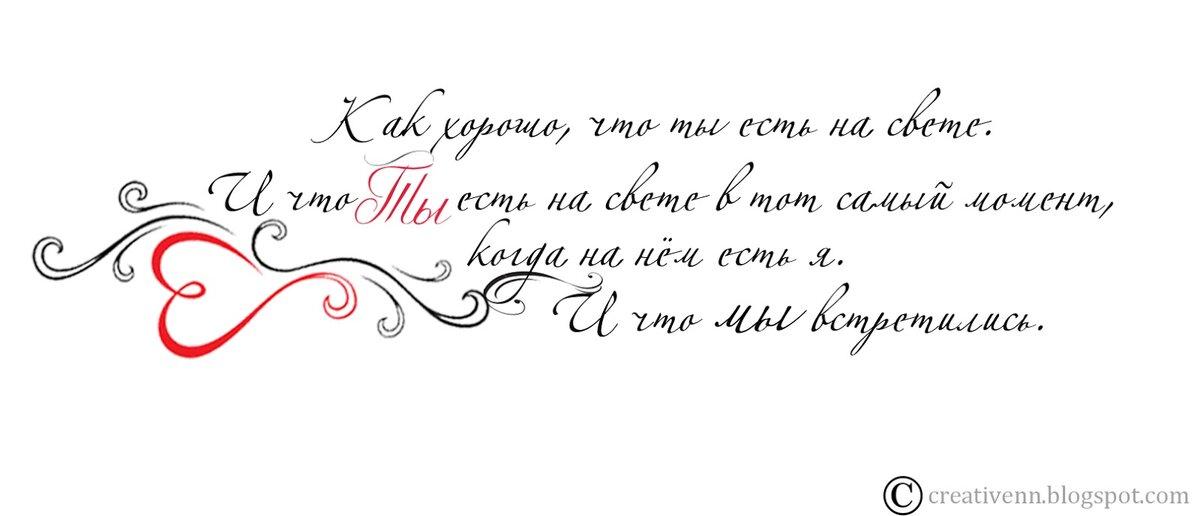 Поздравления с днем свадьбы красивым шрифтом