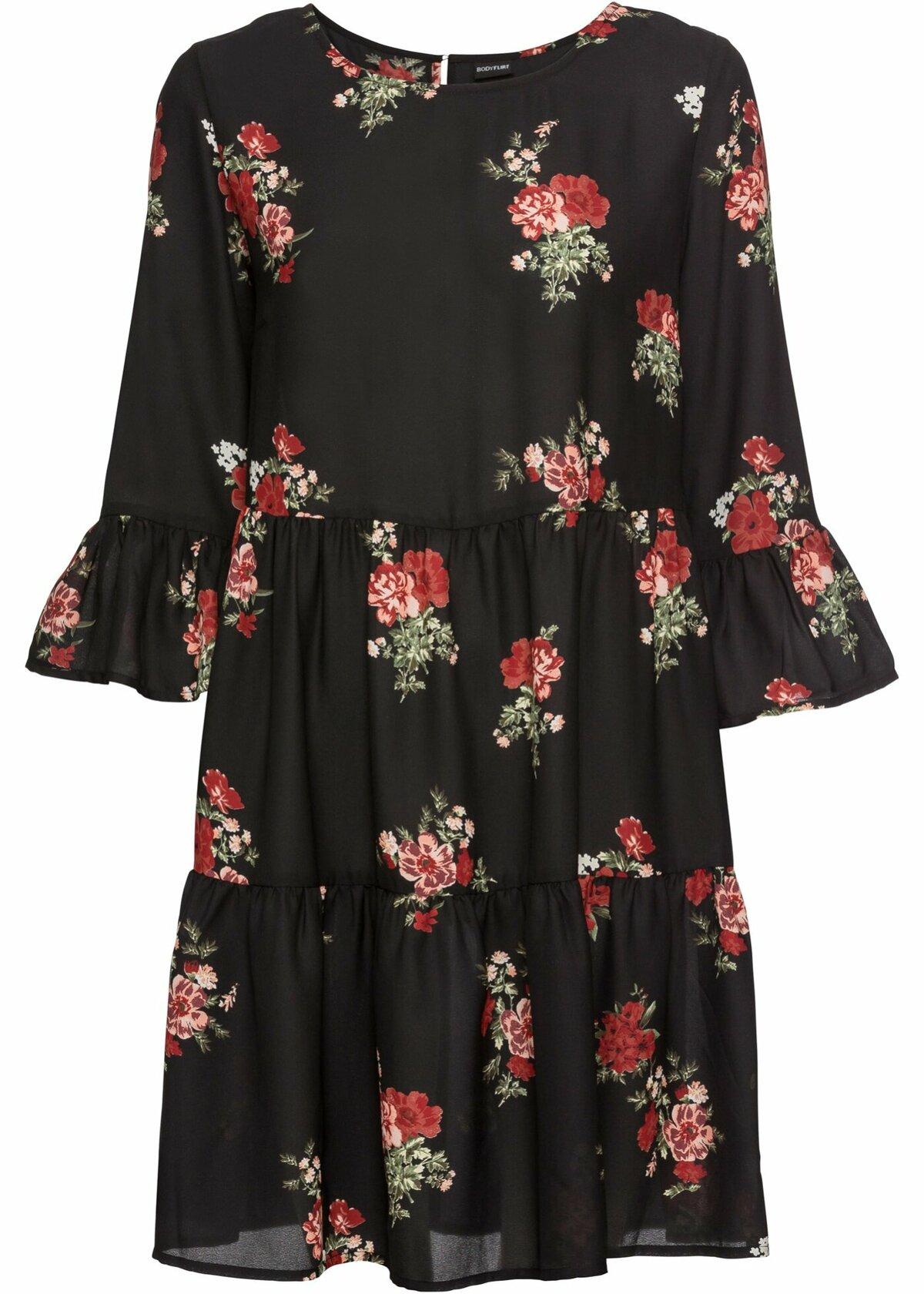 124af9e4923 Платья с мелкими цветами - купить в Пскове по выгодной цене ...