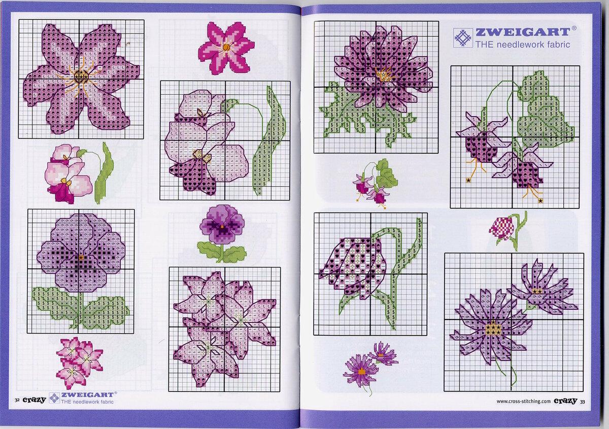 Вышивка крестом открытка цветы схемы
