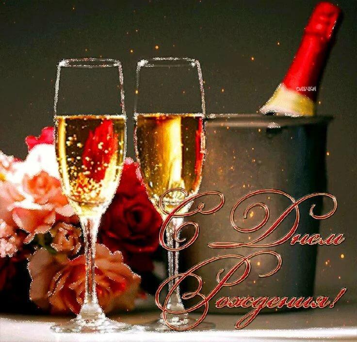 Свадьбы, картинка шампанское анимация