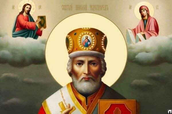 День Святого Николая в мае 2021: традиции и приметы