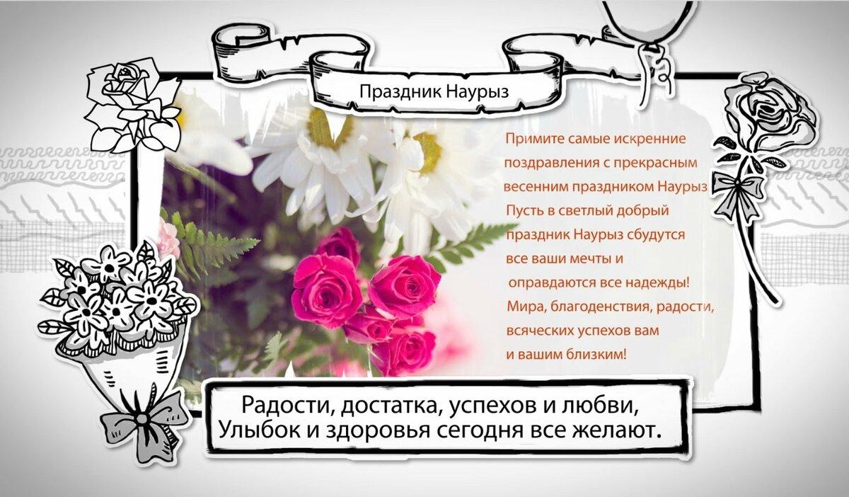 Поздравление в открытках на казахском языке, дню вмф