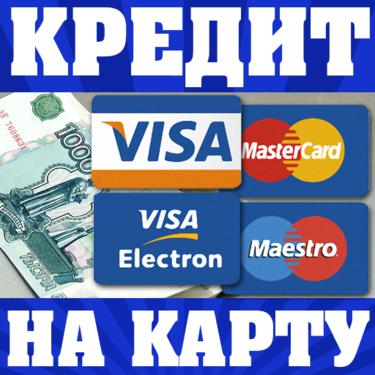 в каком банке украины лучше взять кредит наличными