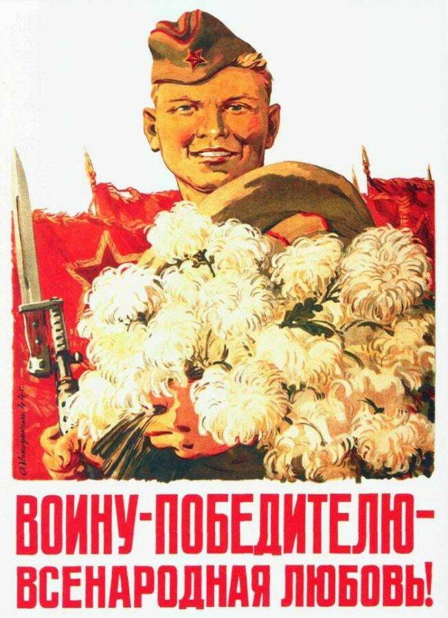 Коллекция открыток о войне, новым годом