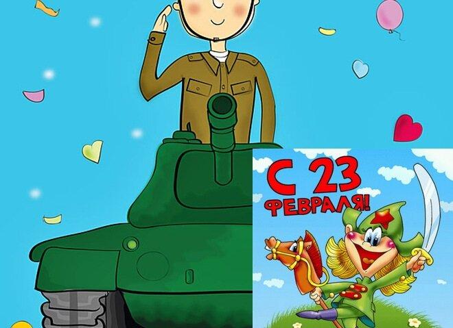 Объемных, открытка парню в армии