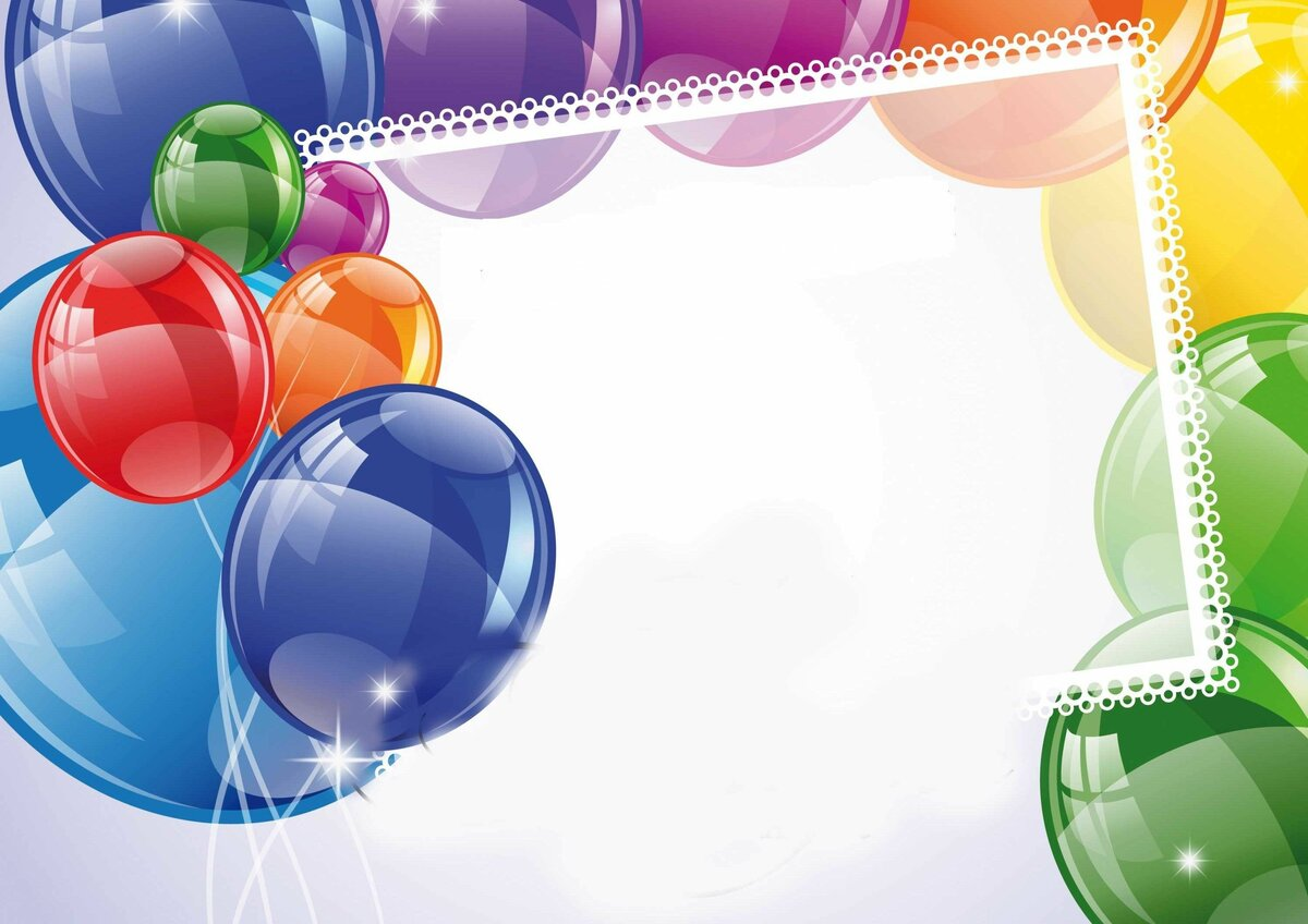 идеи для презентаций на день рождения