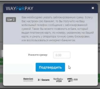 оформить кредит безработному онлайн на карту