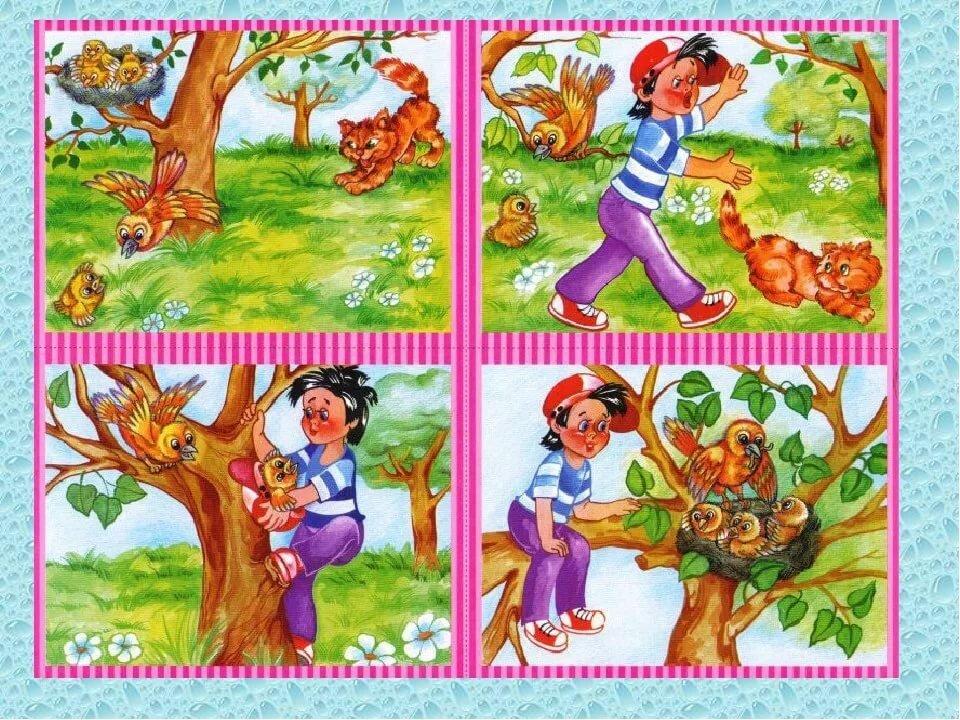 Цель рассказа ребенка по картинке