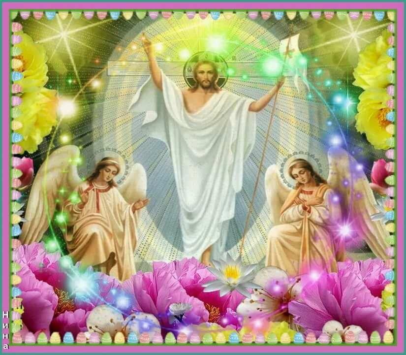 христос воскресе картинки ангелы нажать кнопку открыть