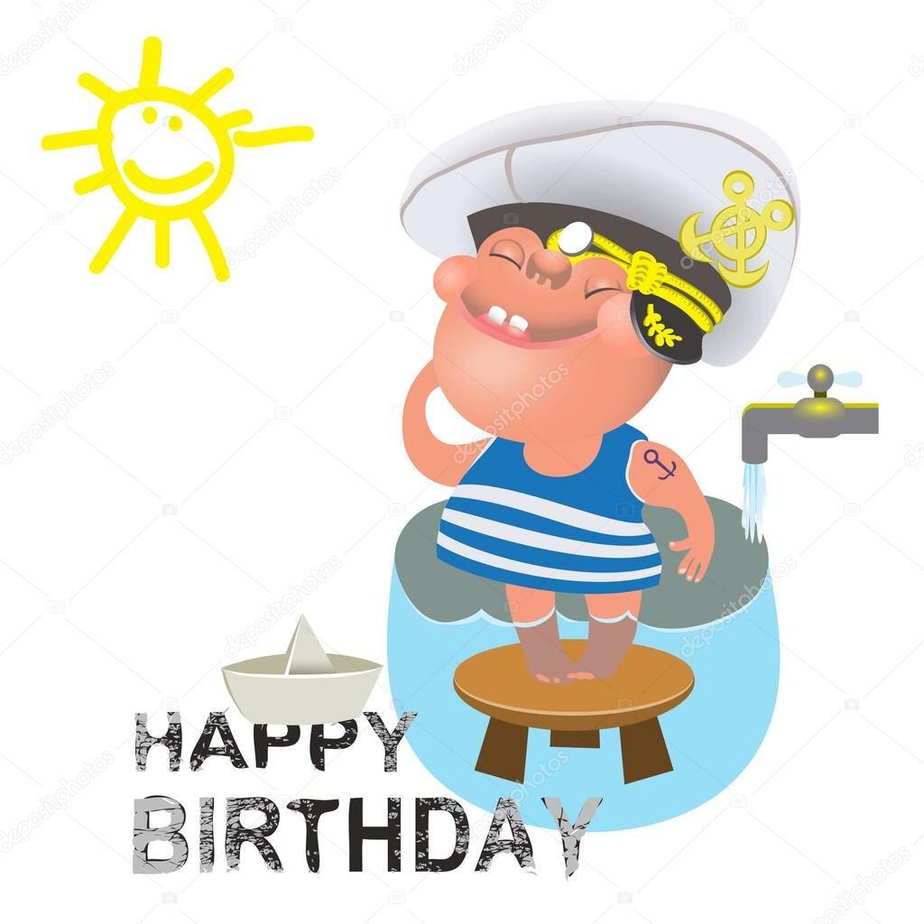 картинка с днем рождения для моряка
