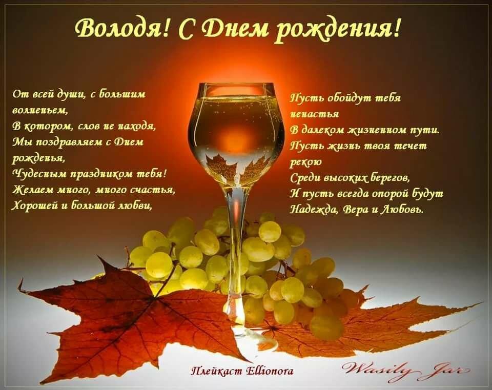 Прикольные поздравления с праздниками в стихах и прозе