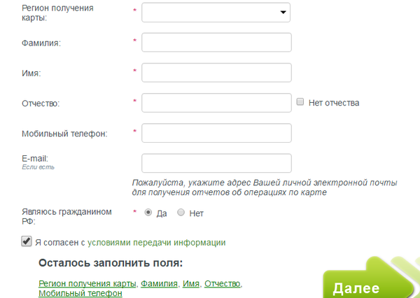 онлайн займы на яндекс деньги моментально без карты и с просрочками
