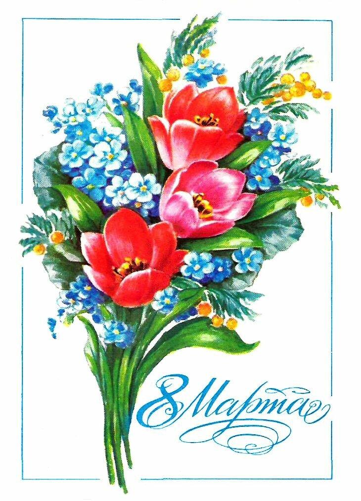 Цветами, картинки цветов к 8 марта нарисованные