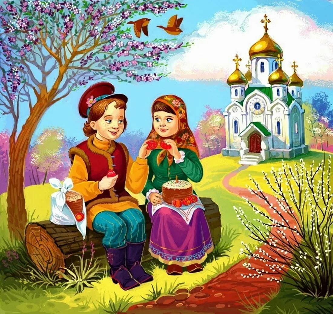 Картинки пасха дети