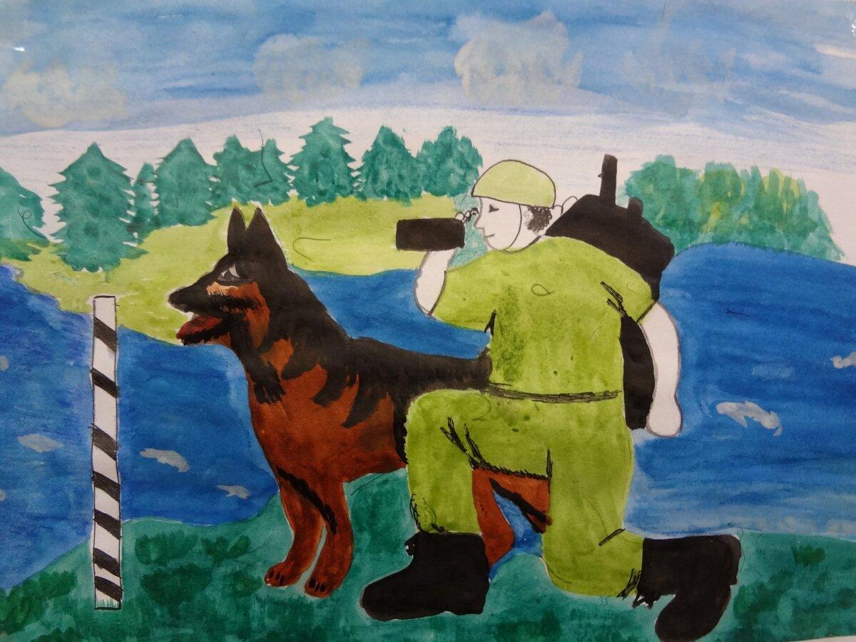 Рисунок к дню пограничника