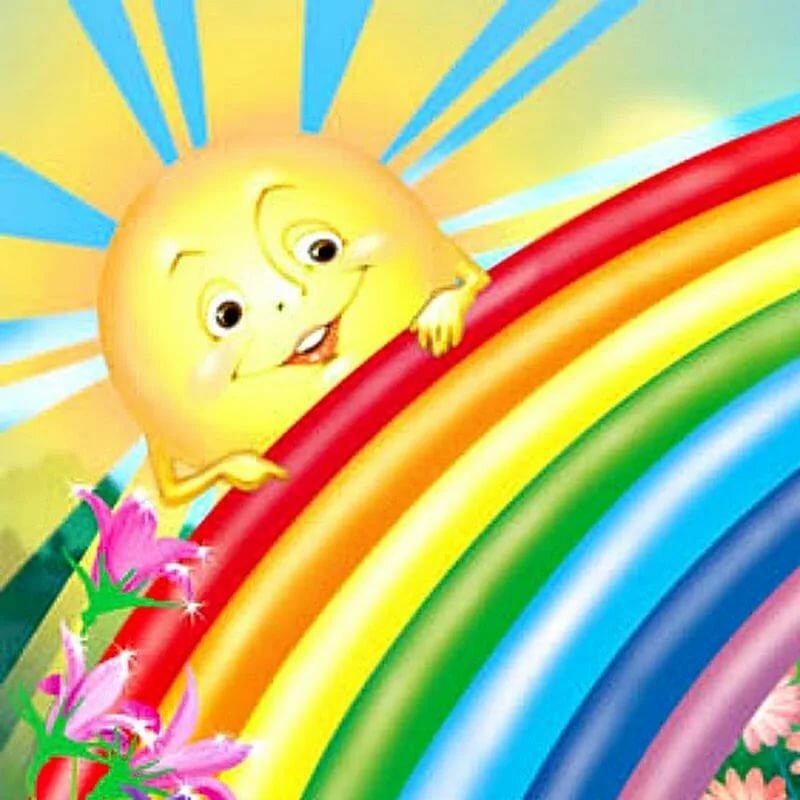 Радуга из солнышка в картинках
