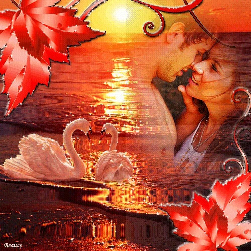 Открытка плейкаст о любви, для вовика открытки