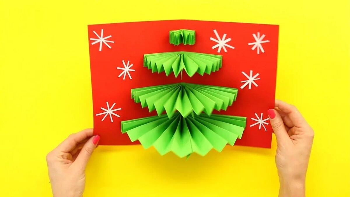 Как сделать открытку из цветной бумаги новогоднюю игрушку