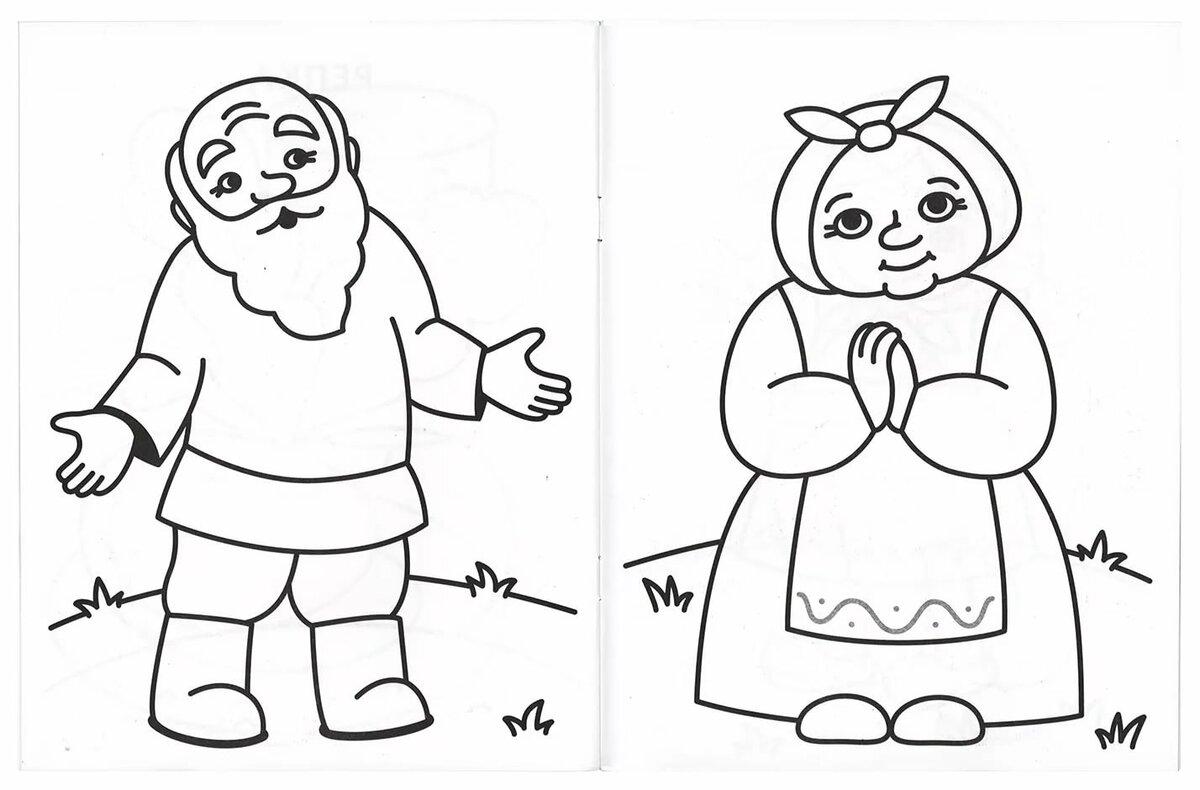 персонажи сказки курочка ряба картинки раскраски английского, камилла