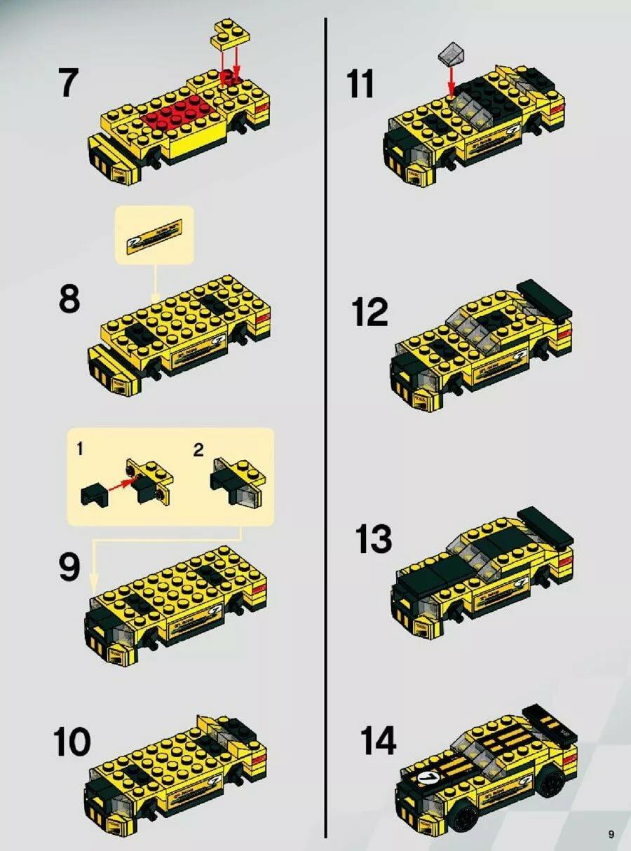 Инструкции для лего в картинках
