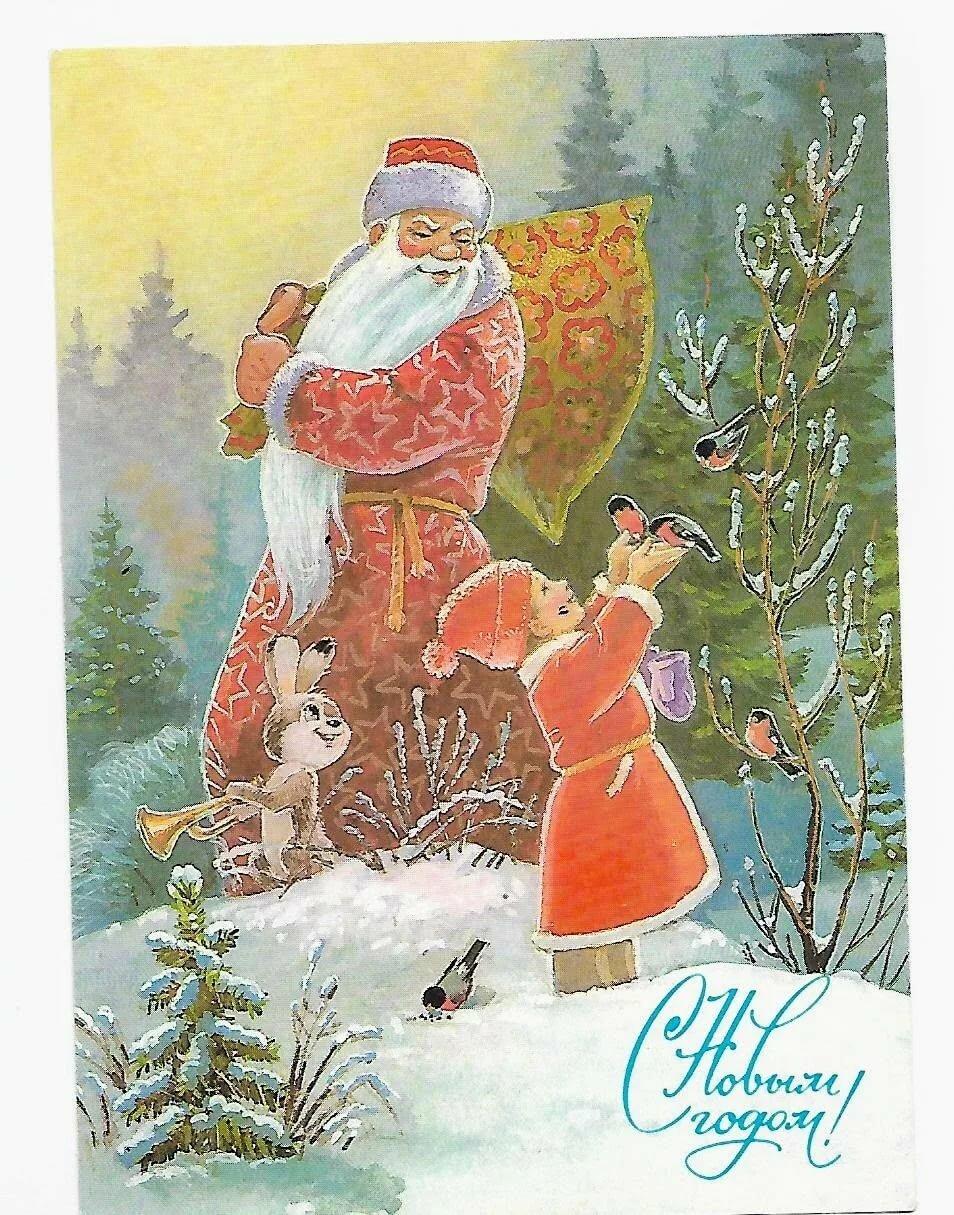 мясо старые новогодние открытки лес и часы собрал очень