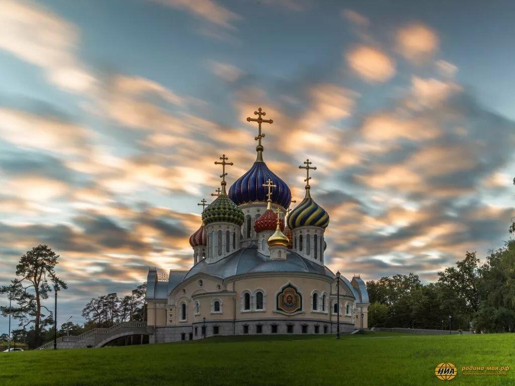 Красивые православные картинки, поздравлениями
